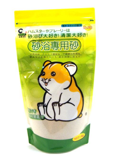 canary小动物专用浴砂-柠檬沐浴砂